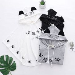 Cat Planet - Cape-Sleeve Hoodie