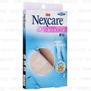 3M - Nexcare 親水性人工皮敷貼 2 片