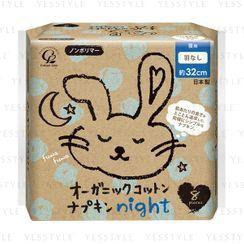 Cotton labo - Organic Cotton Night Feminine Pads 32cm