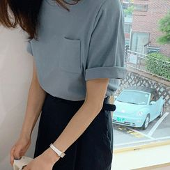Hello sweety - Pocket-Front Plain T-Shirt