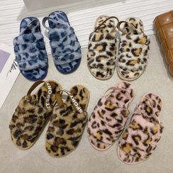 GRUNE - Leopard Print Fluffy Home Slippers