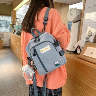 Mulgam - Plain Zip Backpack / Bag Charm