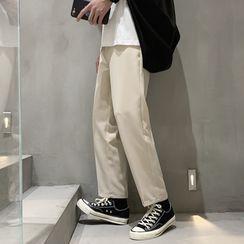 Whyessa - Plain Cropped Straight Leg Pants