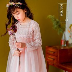 Meroboz - Kids Lace Panel Long-Sleeve Babydoll Dress
