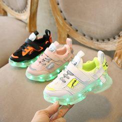 Creayu - Kids LED Platform Chunky Sneakers