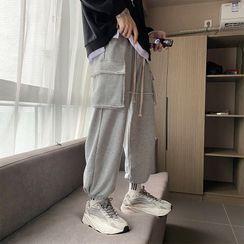 Skeggi - Plain Cargo-Pocket Sweatpants