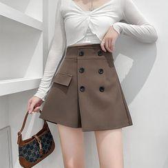 Emeraude - 扣钮裙裤