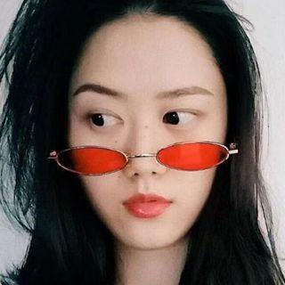 iLANURA - Gafas / gafas de sol con montura pequeña