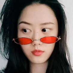 iLANURA - Small Frame Sunglasses/ Glasses