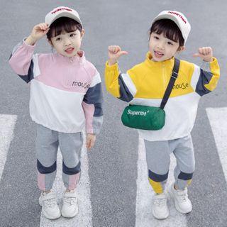 Ohori - Kids Set: Color Block Pullover + Harem Pants