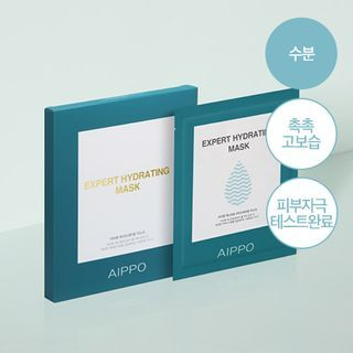 AIPPO - Expert Hydrating Mask Set 5pcs