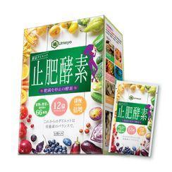 Herbs - UMEYA Slimming Enzyme