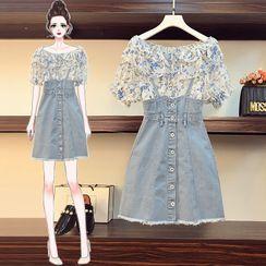 Frigga - Ruffle Trim Floral Blouse / Suspender Denim Mini A-Line Skirt / Set