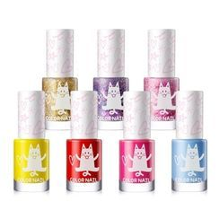 ATOPALM(アトパーム) - Kids Color Nail - 7 Colors
