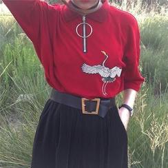 Princessy - Embroidered Half-Zip Polo Shirt