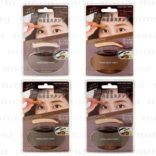 First Kiss - Kiss New York Eyebrow Stamp 1 pc - 4 Types