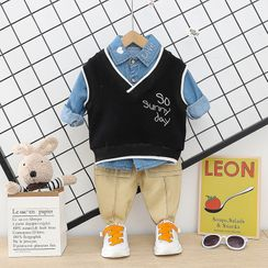 Mini Bae - Kids Set: Embroidered Shirt + V-Neck Vest + Pants