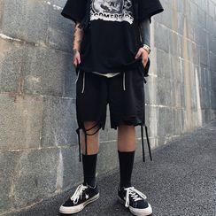 Porstina - Distressed Straight-Cut Shorts