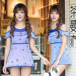 Magarri - 印花泳裙