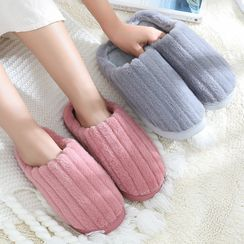 Fun House - Fleece-lined Home Slippers