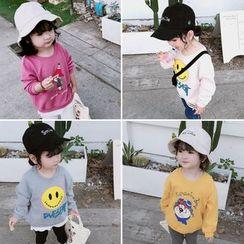 Ruban - Kids Print Sweatshirt (Various Designs)