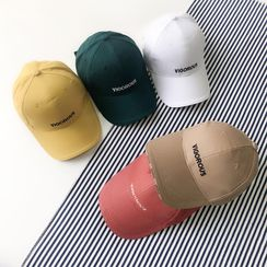 Meridion - Kids Embroidered Lettering Baseball Cap