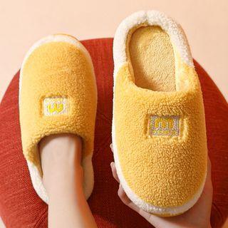 Ishanti - Chenille Home Slippers