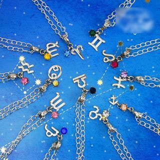 Rhapsodos - Alloy Zodiac Bag Decoration Chain