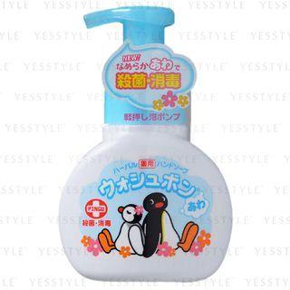 SARAYA - Pingu Washvon Foam Hand Soap 250ml