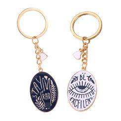 B.muse - 印字合金鎖匙扣