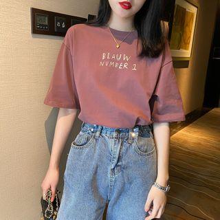 Jalynn - Lettering Loose T-Shirt