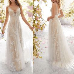 Shop Wedding Dresses Bridal Gowns Online Yesstyle