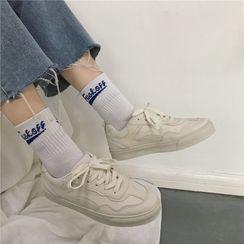 時尚麥樂 - 純色休閒鞋