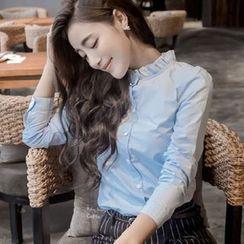 Hilsah - Frill-Trim Shirt