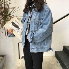 Denim Fever - Washed Buttoned Denim Jacket
