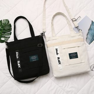 Behere - Canvas Tote Bag