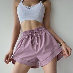 Sprintex  - 纯色运动短裤