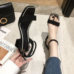 Anjay - Ankle-Strap High-Heel Sandals