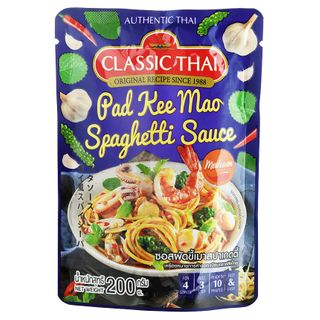 ZEZZUP - Classic Thai Spicy (Pad Kee Mao) Spaghetti Sauce