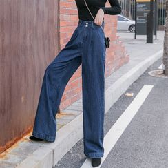 COOLIN - High-Waist Wide-Leg Jeans