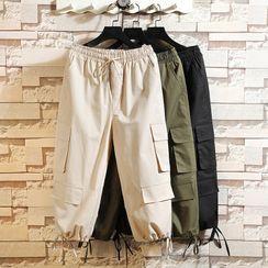Rampo - Drawstring-Hem Cropped Harem Cargo Pants
