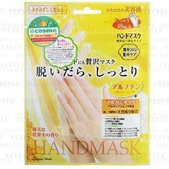 LUCKY TRENDY - Hand Mask