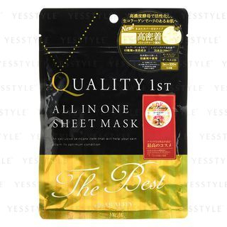 Quality First - All In One Sheet Mask 3 pcs