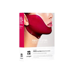 avajar - Perfect V Lifting Premium Plus Mask Set
