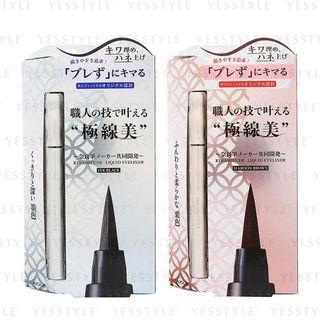 Koji - Kiwanifude Liquid Eyeliner - 2 Types