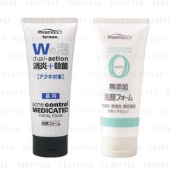 KUMANO COSME - Pharmaact Facial Foam 130g - 2 Types