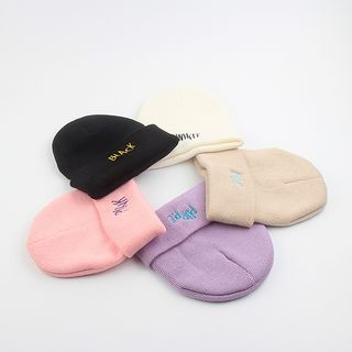 Cappello(カペッロ) - Lettering Embroidered  Knit Beanie