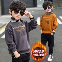 PAM - Kids Turtleneck Lettering Pullover