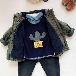 KittyWorld - Kids Hooded Zip Jacket