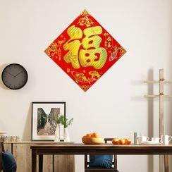 Popcorn - 農曆新年牆貼